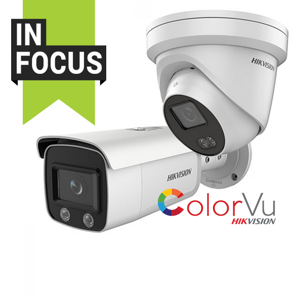 Security Surveillance Equipment Review